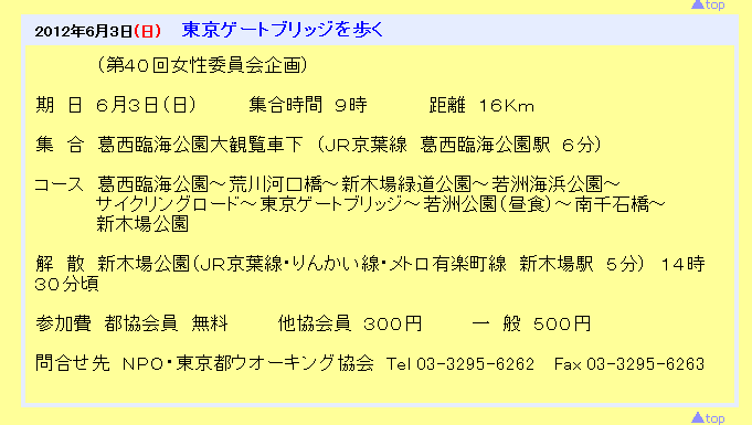 20120420213703