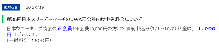 20120727224957