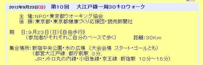 20120730201236