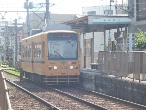P1140025