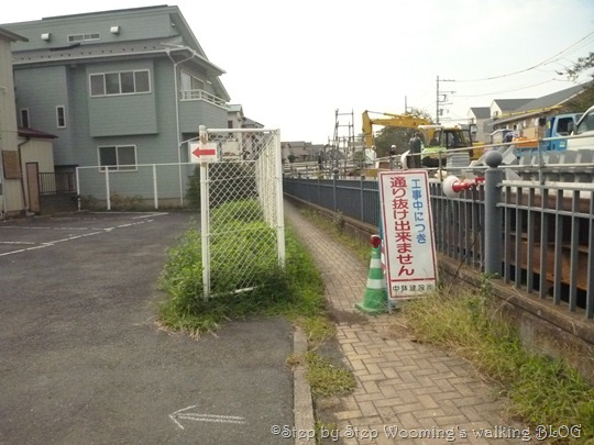 P1150479