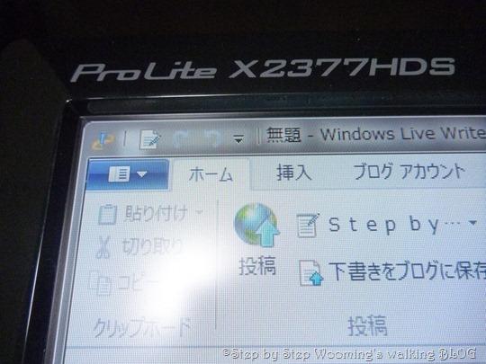 P1200125