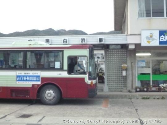 P1230303