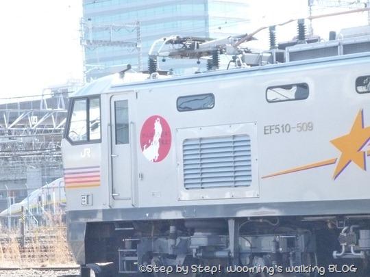 P1250147