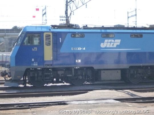 P1250148