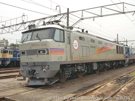 P1280765