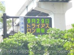 P1310845