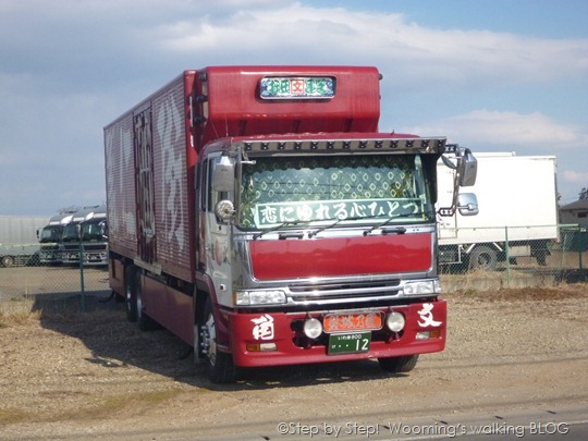 P1380911