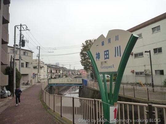 P1410063
