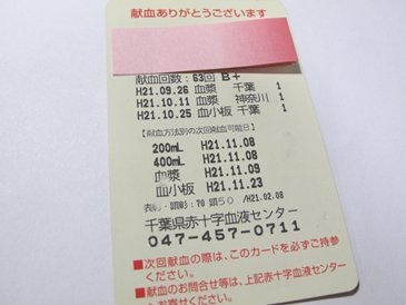 IMG_7446