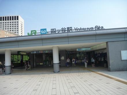 P1000217