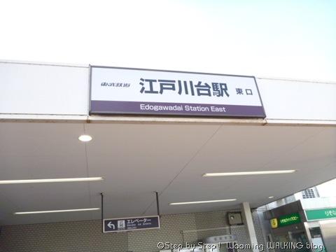 P1080049
