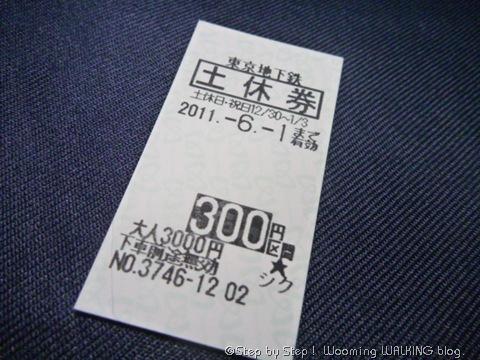P1090811