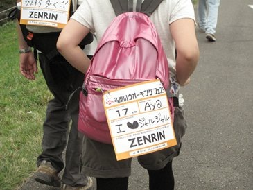 zzIMG_6471
