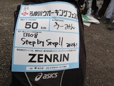 zzIMG_6506