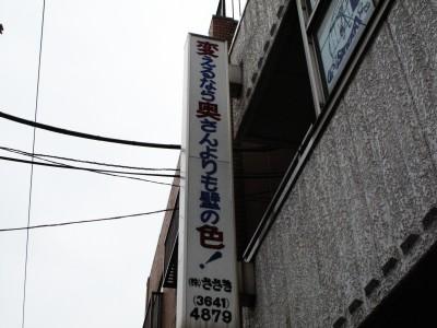 pcimg_4560.jpg