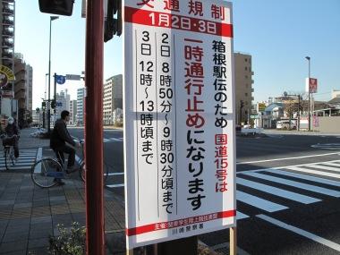 kiteki12.jpg