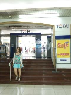 東武デパート
