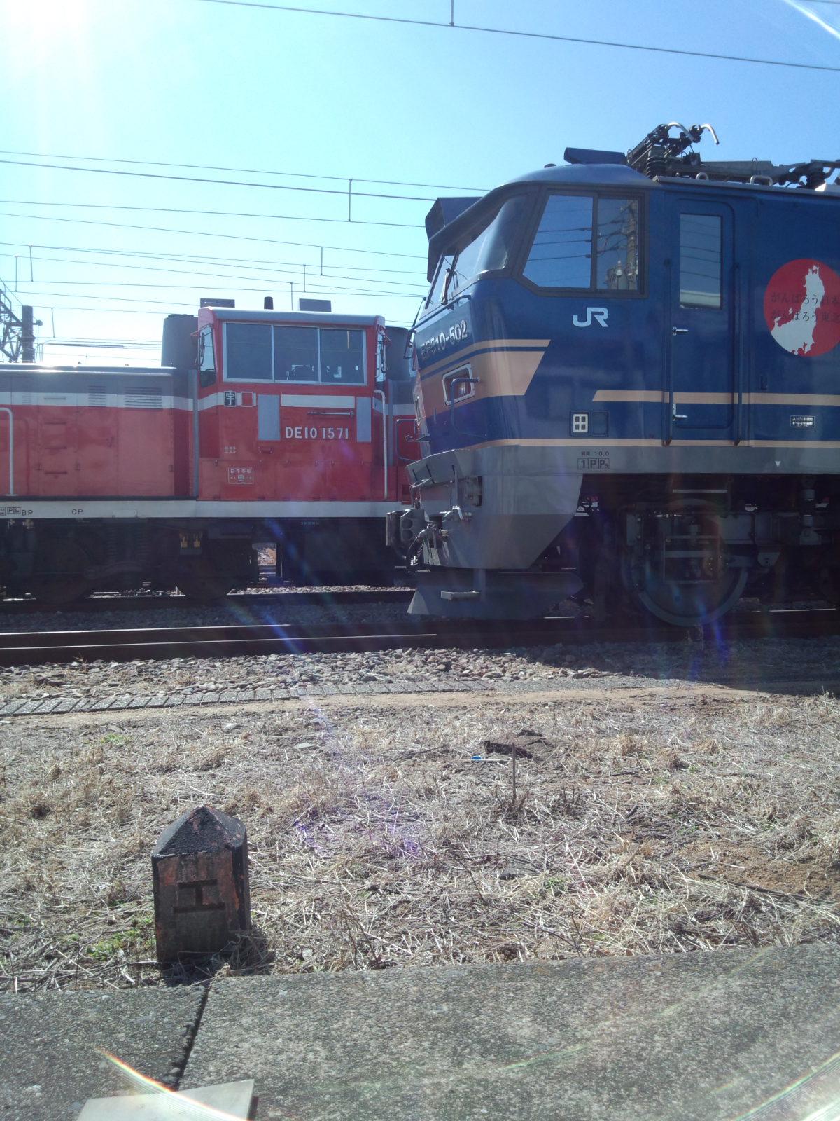 鉄道コースをウォーキング